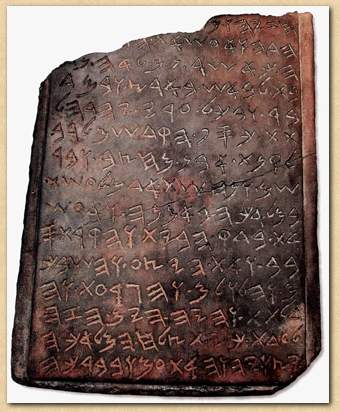 Carbon dating stone tablet image 4