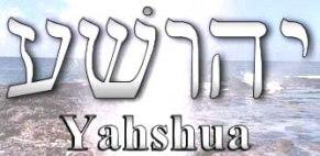 yahshua-title