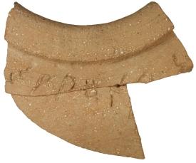 Jar inscription