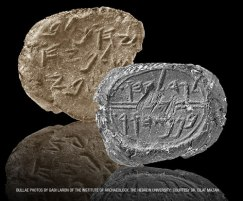 Jehucal_-Gedaliah-bullae_Gabi-Laron_Institute-of-Archaeology_Hebrew-University_courtesy-DrEilatMazar