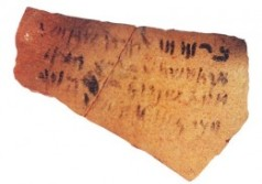 aramaic-ostracon-260x183