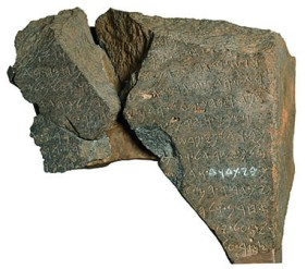 David dynasty stele