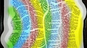 homo-bible-589x3251