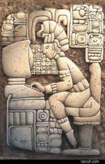 MAYAN+RELIEF+IMAMGE