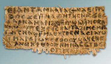 gospel-of-jesus-wife-papyrus-416x243