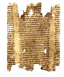 bible_manuscripts_deadseascroll_lg