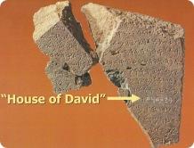 David stele